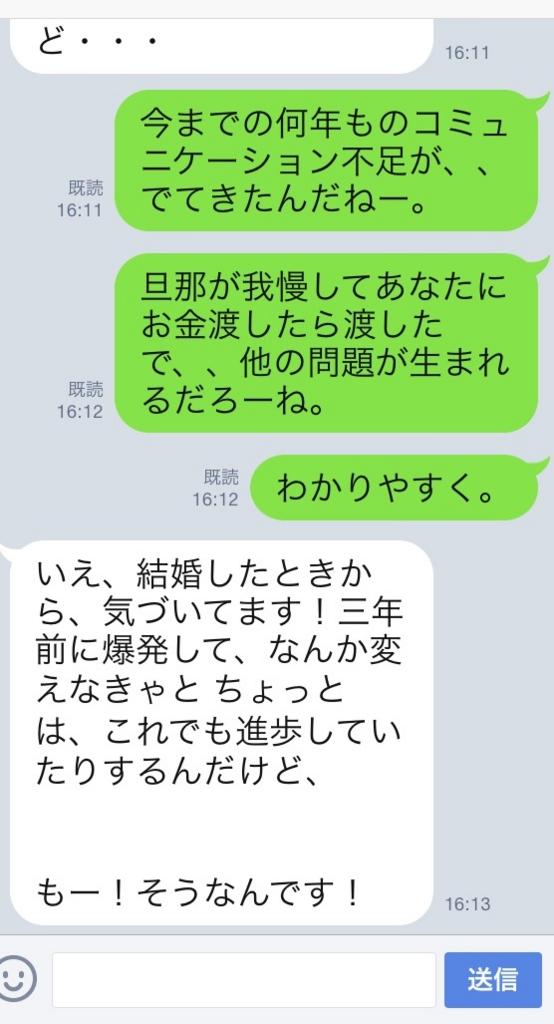 f:id:k_nali:20161006173704j:plain