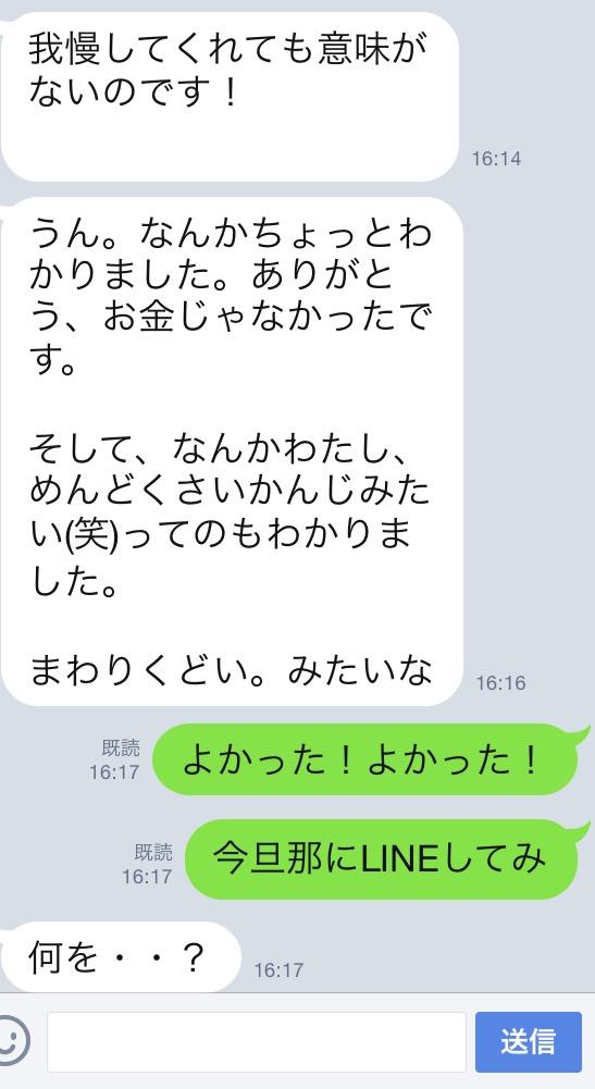 f:id:k_nali:20161006173728j:plain