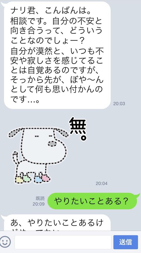 f:id:k_nali:20161006183151j:plain