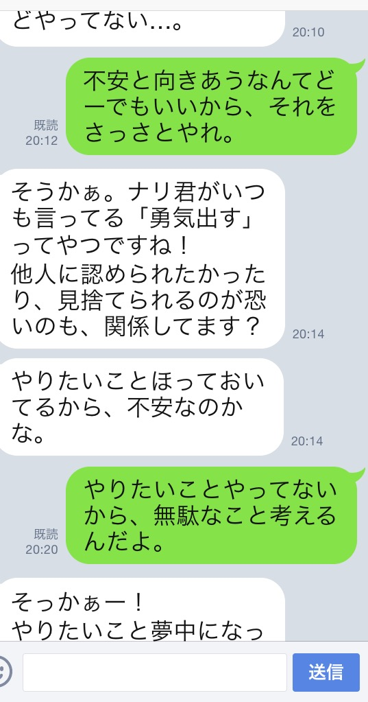 f:id:k_nali:20161006183203j:plain