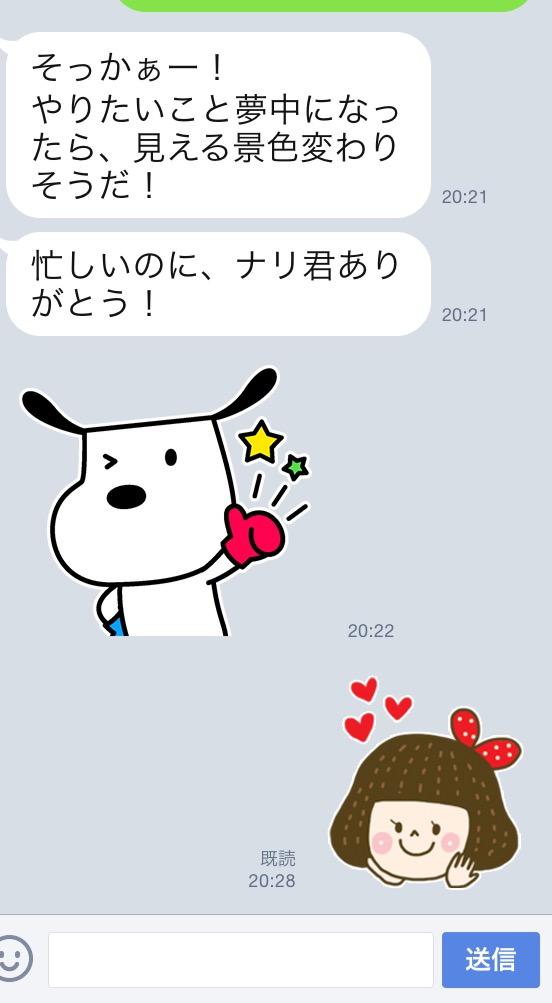 f:id:k_nali:20161006183216j:plain