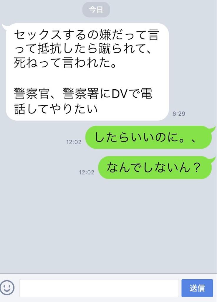 f:id:k_nali:20161016121352j:image