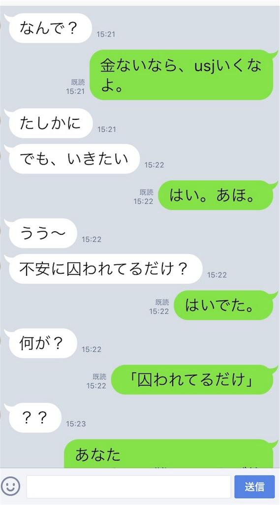 f:id:k_nali:20161022162921j:image