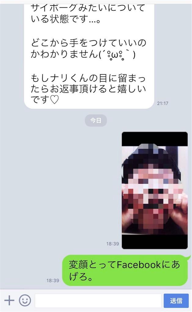 f:id:k_nali:20161024184410j:image