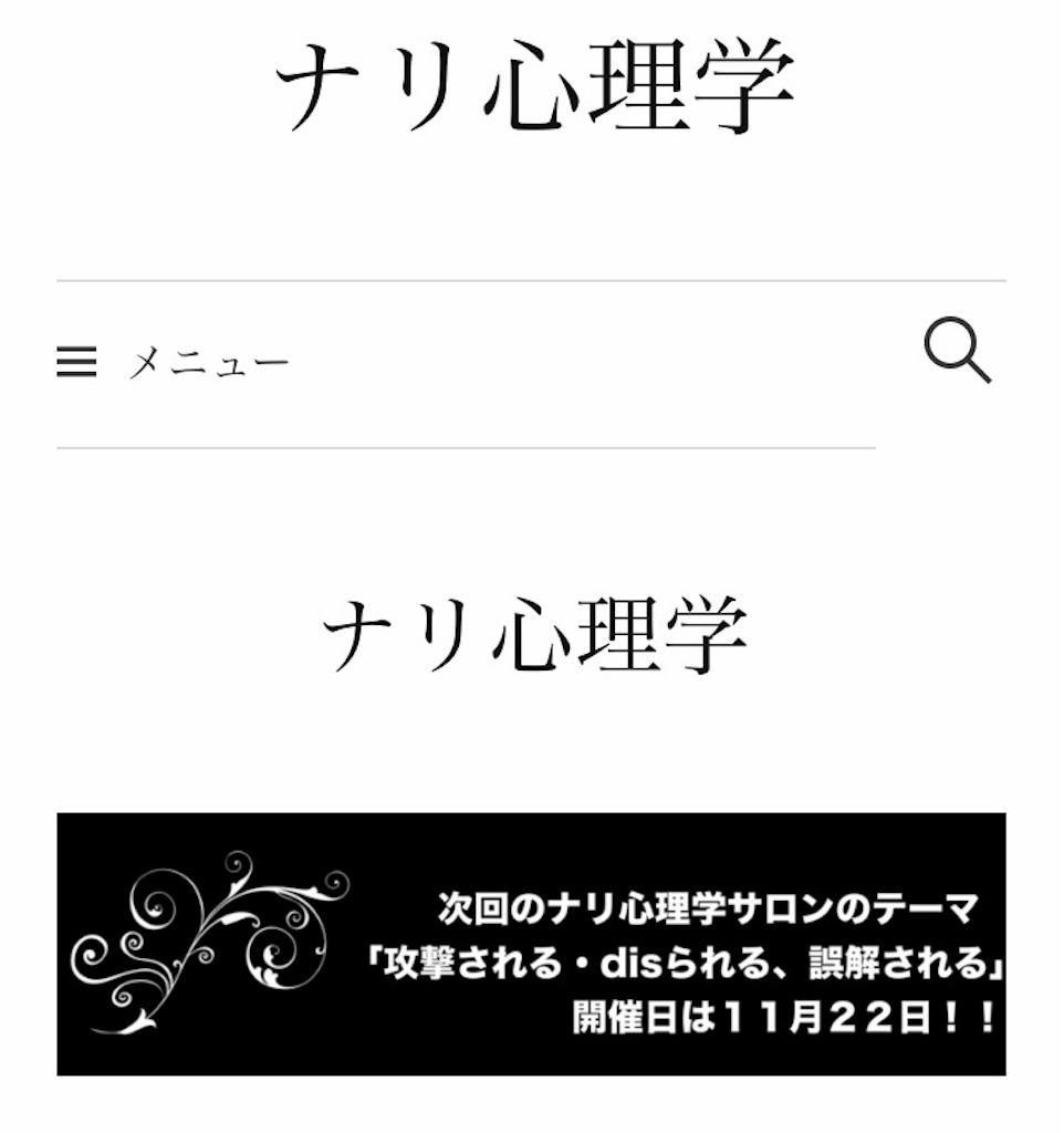 f:id:k_nali:20161111142000j:image