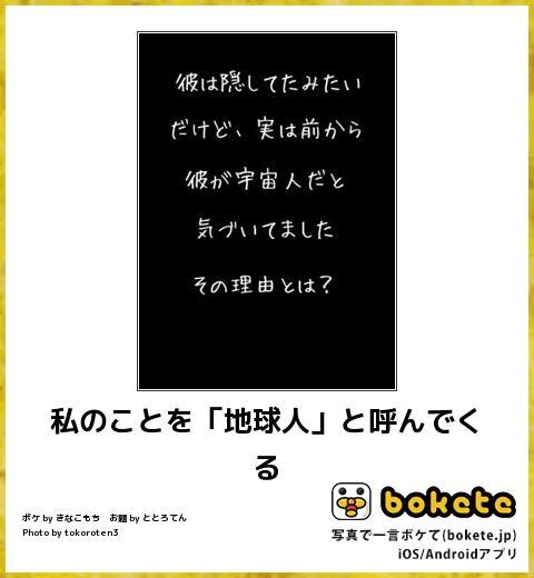 f:id:k_nali:20161215131031j:plain