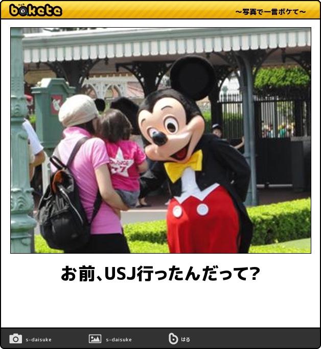 f:id:k_nali:20170120165529j:plain