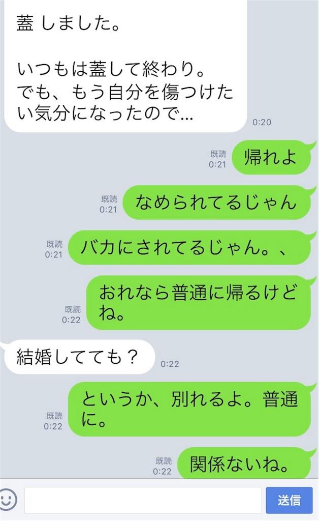 f:id:k_nali:20170311010628j:image