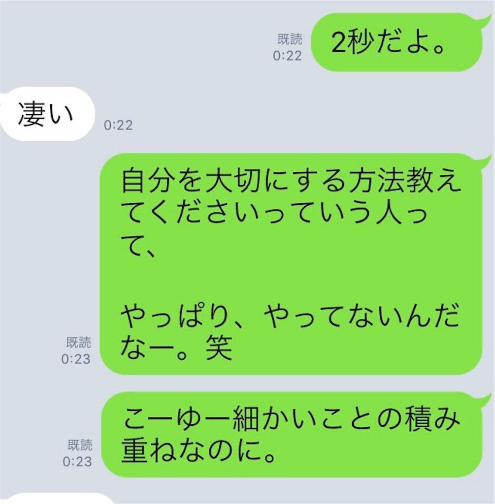 f:id:k_nali:20170311010646j:image