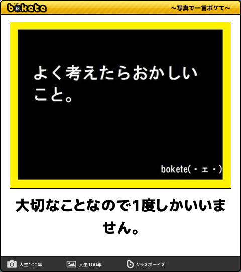f:id:k_nali:20170402111459p:plain