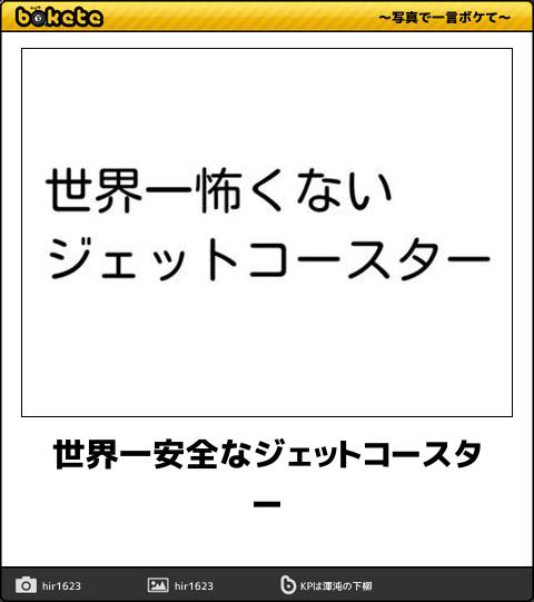 f:id:k_nali:20170417152148p:plain