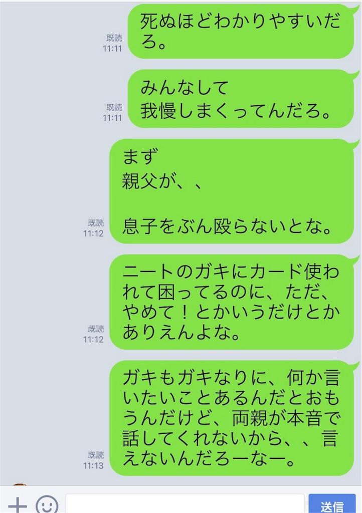 f:id:k_nali:20170420113223j:image