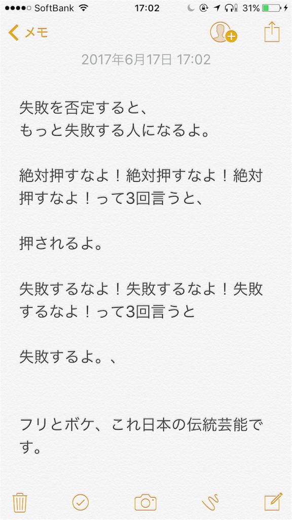 f:id:k_nali:20170617170227p:image