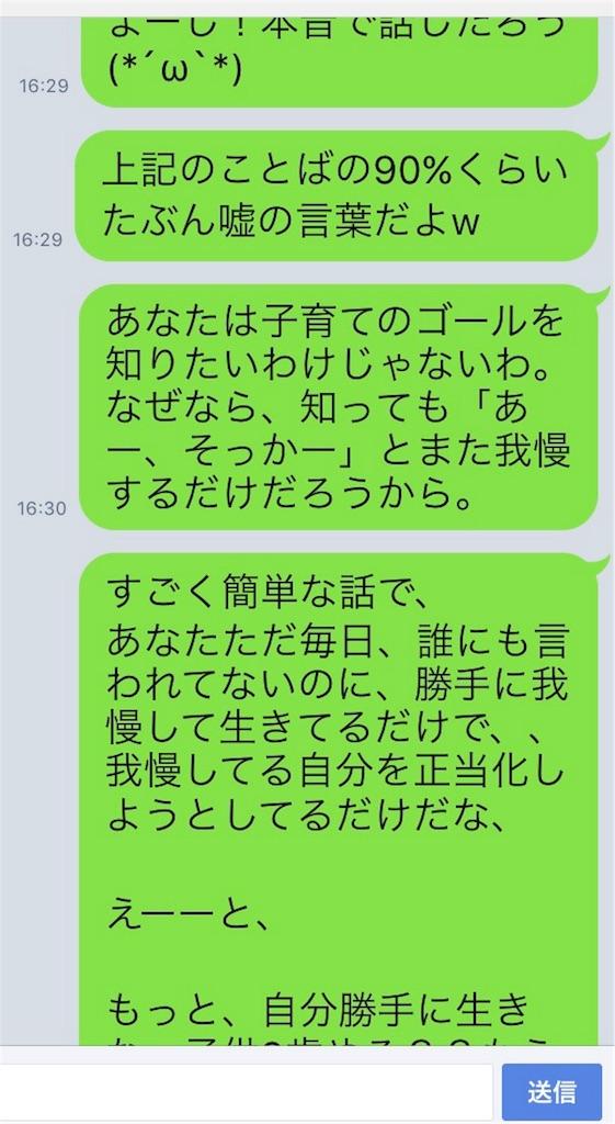 f:id:k_nali:20170912171651j:image