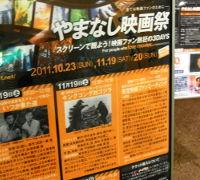 f:id:k_nobukiyo:20111119214637j:image:left