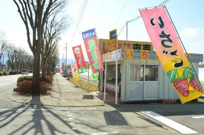 f:id:k_nobukiyo:20120306221315j:image