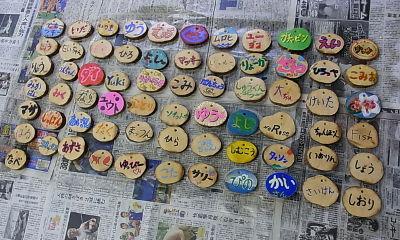 f:id:k_nobukiyo:20130802024649j:image