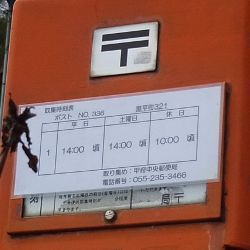 f:id:k_nobukiyo:20141107221547j:image:left
