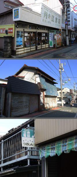 f:id:k_nobukiyo:20151203214658j:image:left
