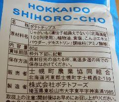 f:id:k_nobukiyo:20170821215008j:image:left