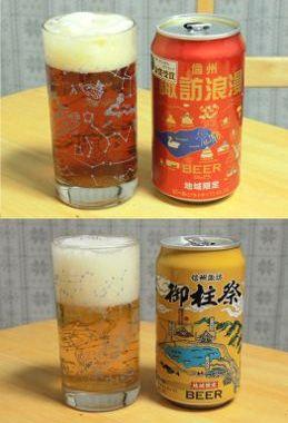 f:id:k_nobukiyo:20180114220834j:image:left