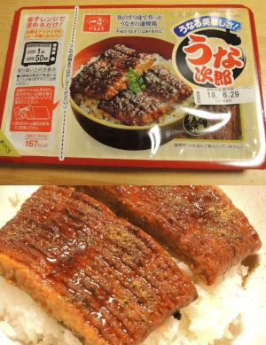 f:id:k_nobukiyo:20180615225412j:image:left