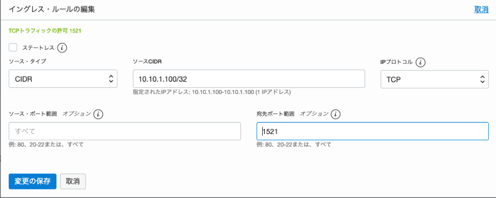 f:id:k_otsuka_atom:20190626103406p:plain
