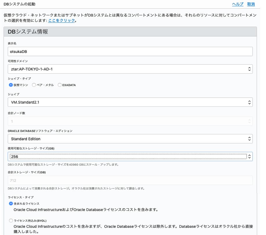 f:id:k_otsuka_atom:20190626111633p:plain
