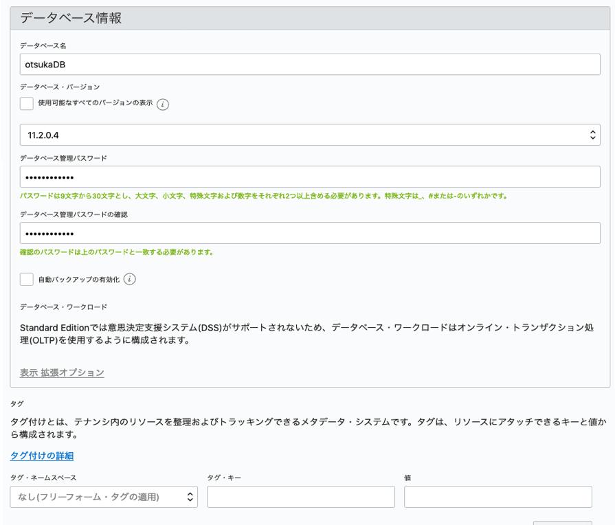 f:id:k_otsuka_atom:20190626112024p:plain