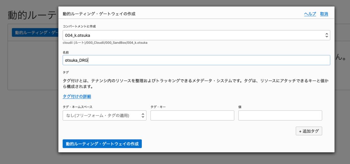 f:id:k_otsuka_atom:20190708150946p:plain