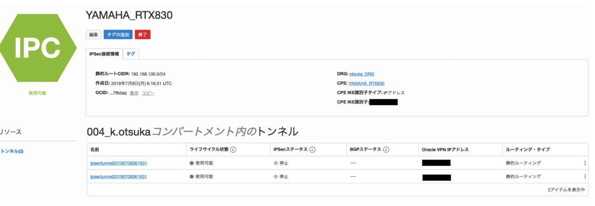 f:id:k_otsuka_atom:20190708154402p:plain
