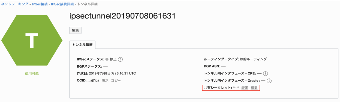 f:id:k_otsuka_atom:20190708182055p:plain