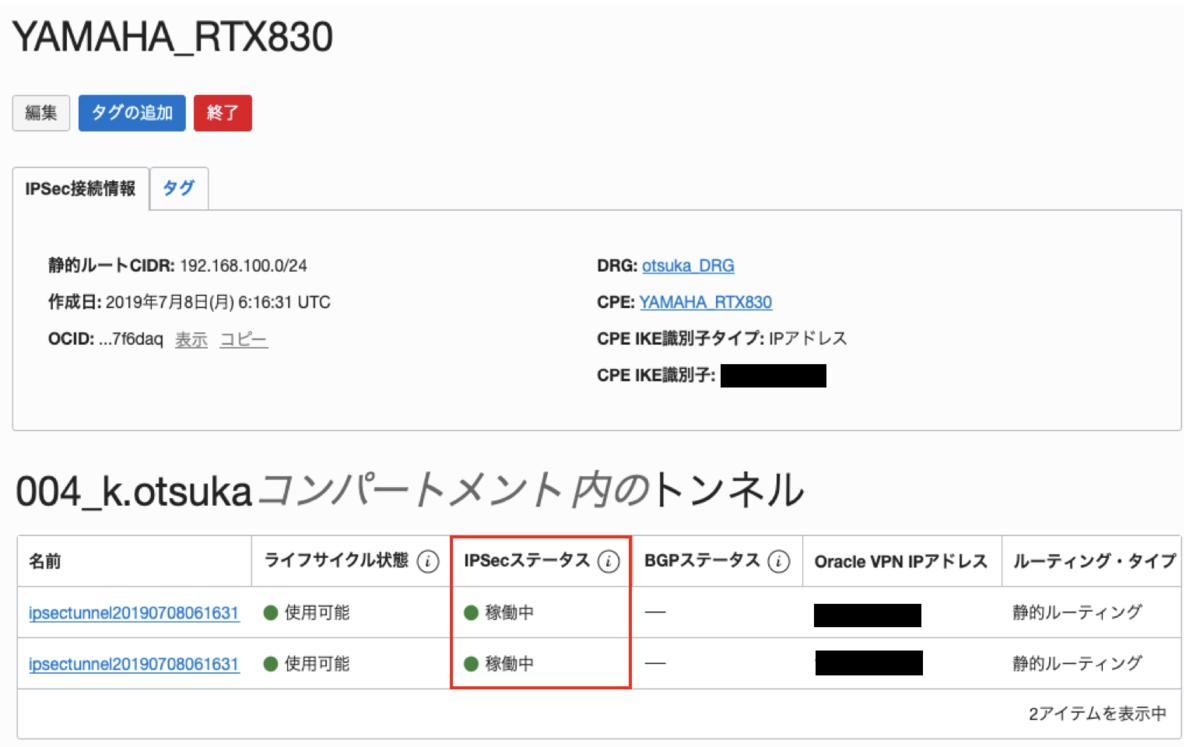 f:id:k_otsuka_atom:20190709173417p:plain