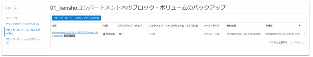 f:id:k_otsuka_atom:20191126170953p:plain