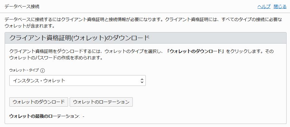 f:id:k_otsuka_atom:20191128164615p:plain
