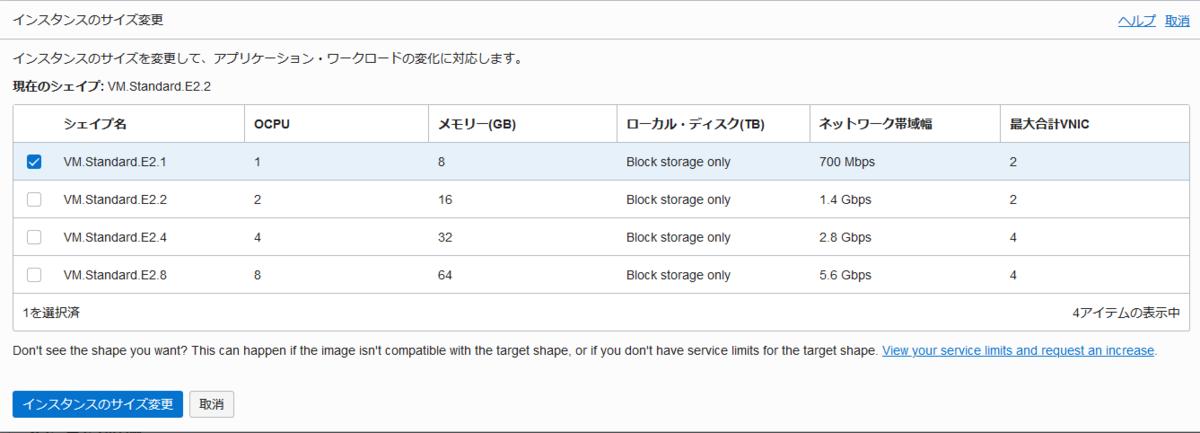 f:id:k_otsuka_atom:20200115142555p:plain