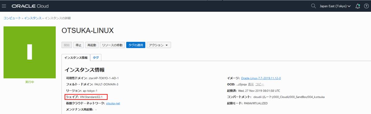 f:id:k_otsuka_atom:20200115144422p:plain