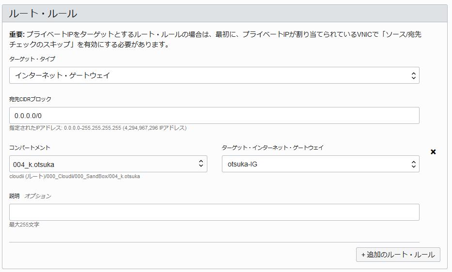 f:id:k_otsuka_atom:20200124100128p:plain