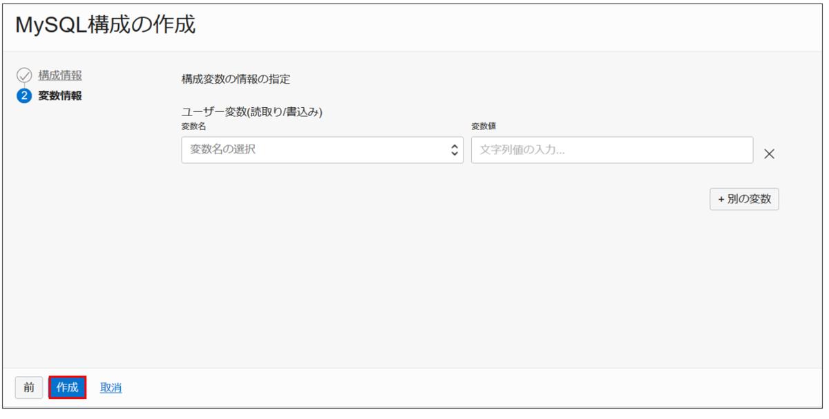 f:id:k_otsuka_atom:20200501181249p:plain