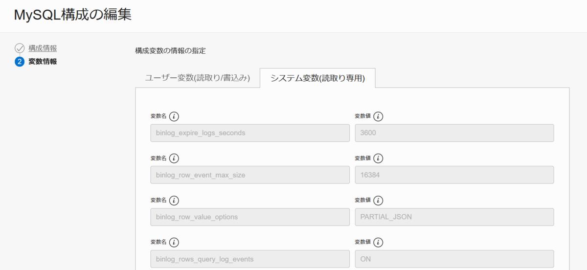 f:id:k_otsuka_atom:20200927153718p:plain