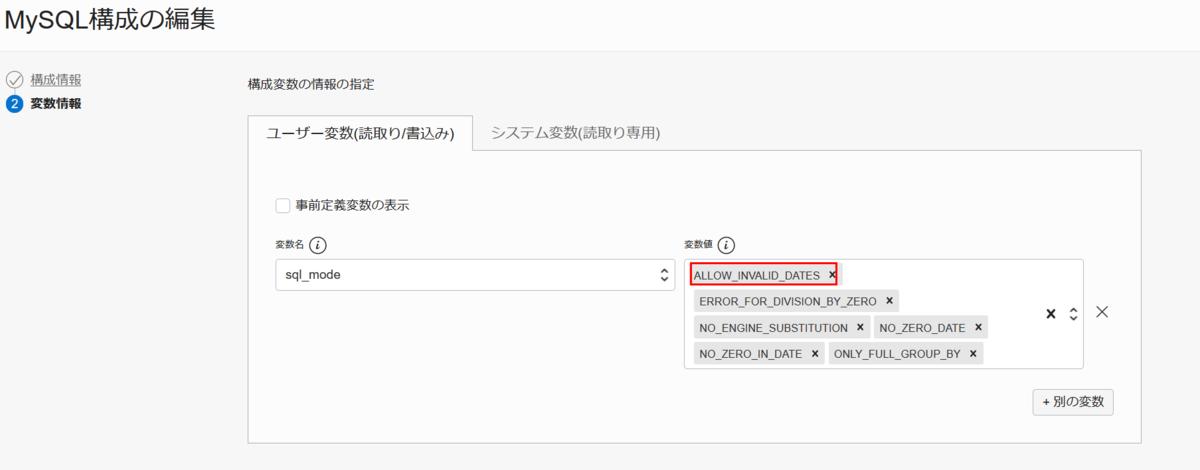 f:id:k_otsuka_atom:20200928132934p:plain
