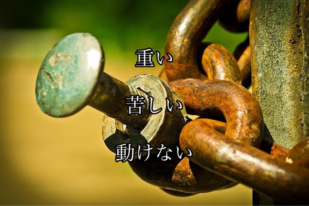 f:id:k_riho:20170327052635j:image