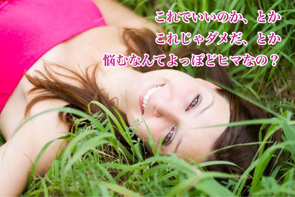 f:id:k_riho:20170327191611j:image