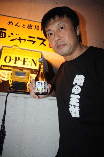 f:id:k_sakashita:20110715004007j:plain