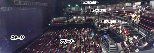 f:id:k_sakashita:20120716105727j:plain