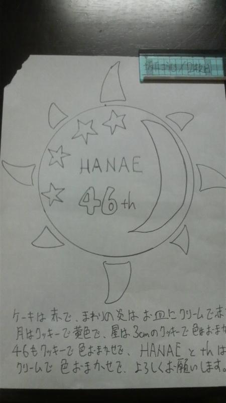 f:id:k_sakashita:20130408175336j:plain