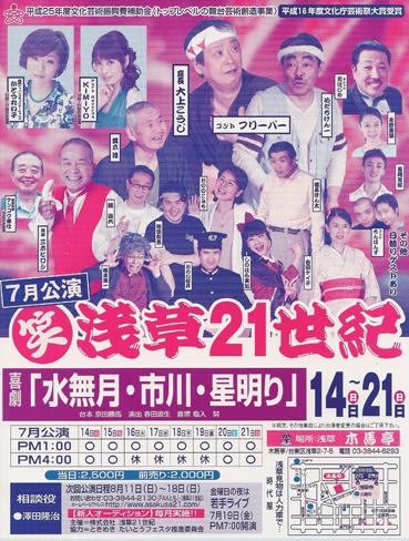 f:id:k_sakashita:20130701085156j:plain