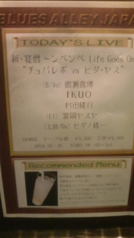 f:id:k_sakashita:20131210191241j:plain