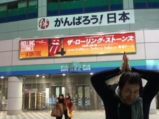 f:id:k_sakashita:20140226224044j:plain