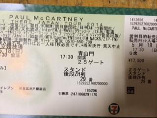 f:id:k_sakashita:20140519134748j:plain